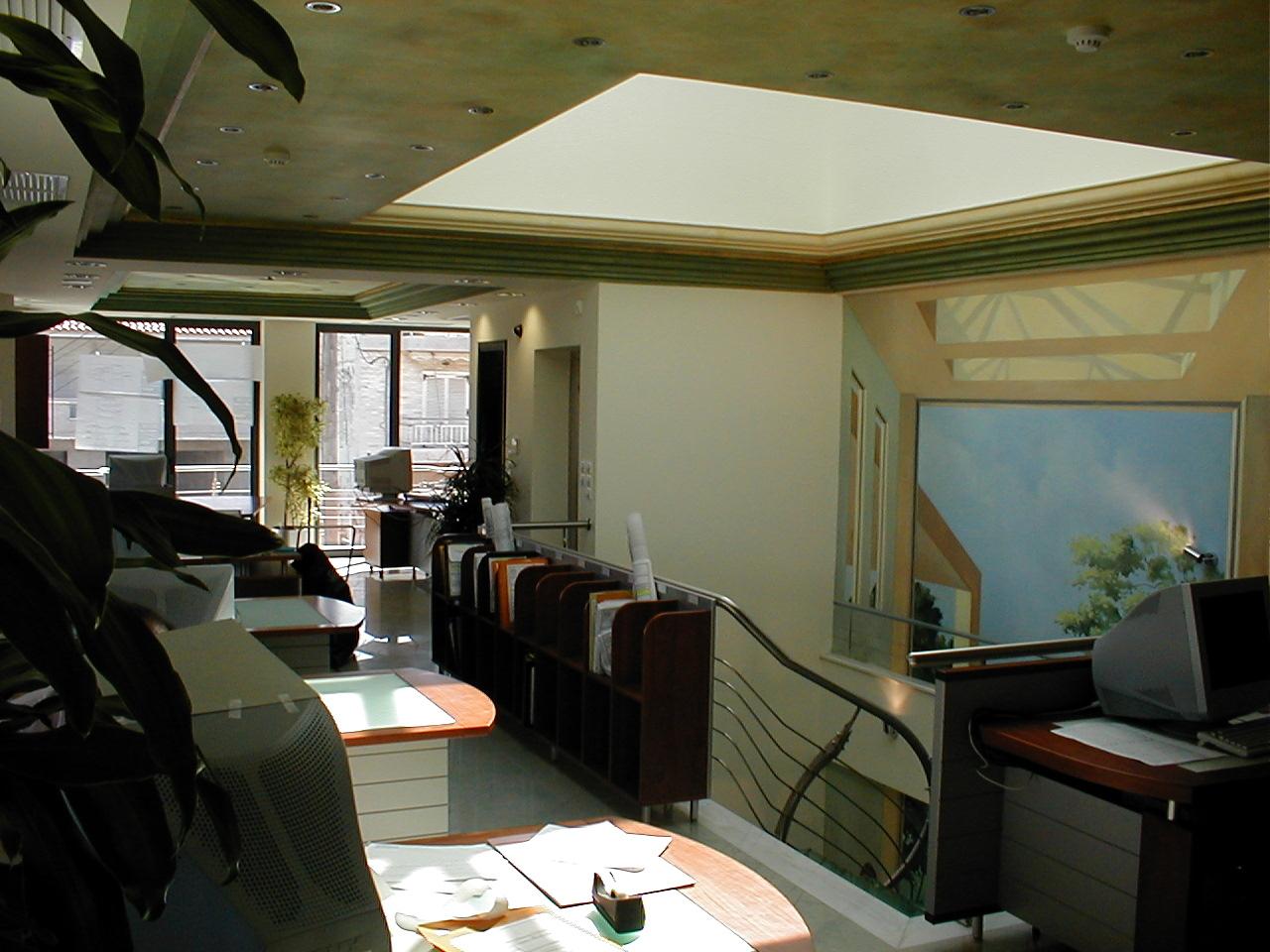 Γραφεία - Offices