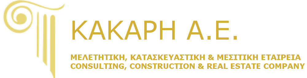 KAKARI S.A., Consulting, Construction & Real Estate Company